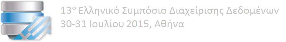 HDMS 2015